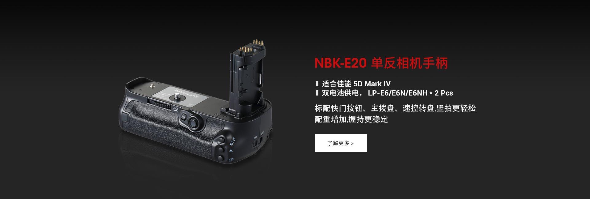 深圳市日晖达电子有限公司