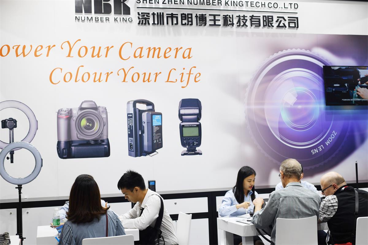 2019年香港环球资源春季电子展